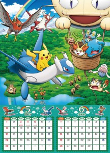 maggio_giugno_calendario_pokemon_2016_pokemontimes-it