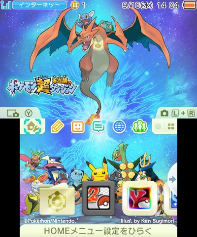 super_mystery_dungeon_3ds_tema_menu01_pokemontimes-it