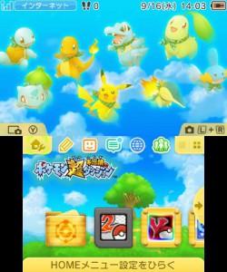 super_mystery_dungeon_3ds_tema_menu02_pokemontimes-it