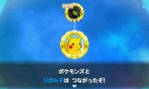 super_mystery_dungeon_screen07_pokemontimes-it