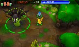 super_mystery_dungeon_screen08_pokemontimes-it