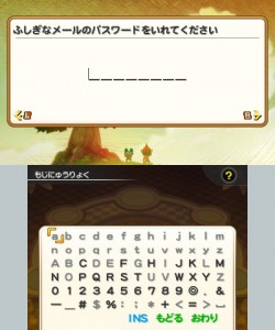 super_mystery_dungeon_screen11_pokemontimes-it