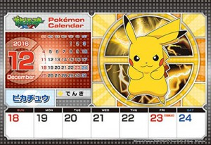 tavola_settimanale_calendario_pokemon_2016_pokemontimes-it