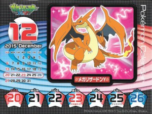 tavola_settimanale_megacharizard_y_calendario_pokemon_2016_pokemontimes-it