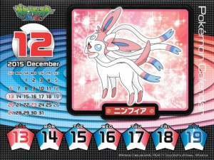 tavola_settimanale_sylveon_calendario_pokemon_2016_pokemontimes-it