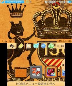 tema_menu_3ds_mewtwo_linea_151_pokemontimes-it
