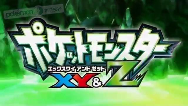trailer_pokemon_xy&z_img02_pokemontimes-it