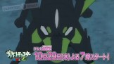 trailer_pokemon_xy&z_img05_zygarde_pokemontimes-it