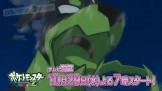 trailer_pokemon_xy&z_img06_zygarde_pokemontimes-it