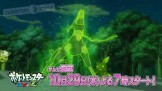 trailer_pokemon_xy&z_img07_zygarde_pokemontimes-it