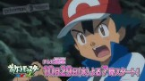 trailer_pokemon_xy&z_img09_pokemontimes-it