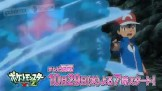 trailer_pokemon_xy&z_img11_trasformazione_greninja_di_ash_pokemontimes-it