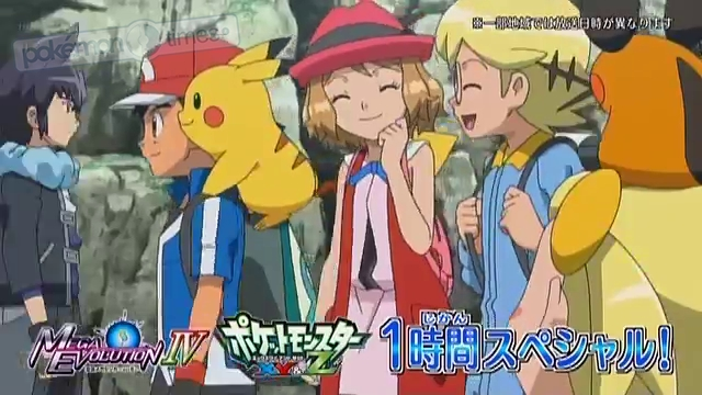 trailer_pokemon_xy&z_img21_speciale_ash_incontra_alan_pokemontimes-it
