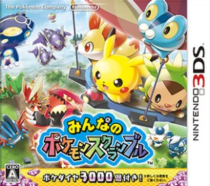 boxart_pokemon_rumble_world_pokemontimes-it
