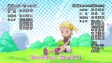 canzone_puni-chan_sigla_img01_pokemontimes-it