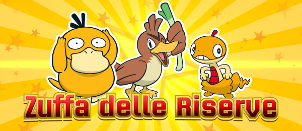 gara_online_zuffa_delle_riserve_pokemontimes-it