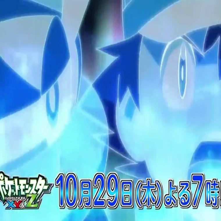greninja_ash_fusione_trasformazione_serie_xyz_pokemontimes-it