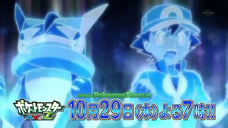 greninja_ash_trasformazione_fusione_serie_xyz_pokemontimes-it
