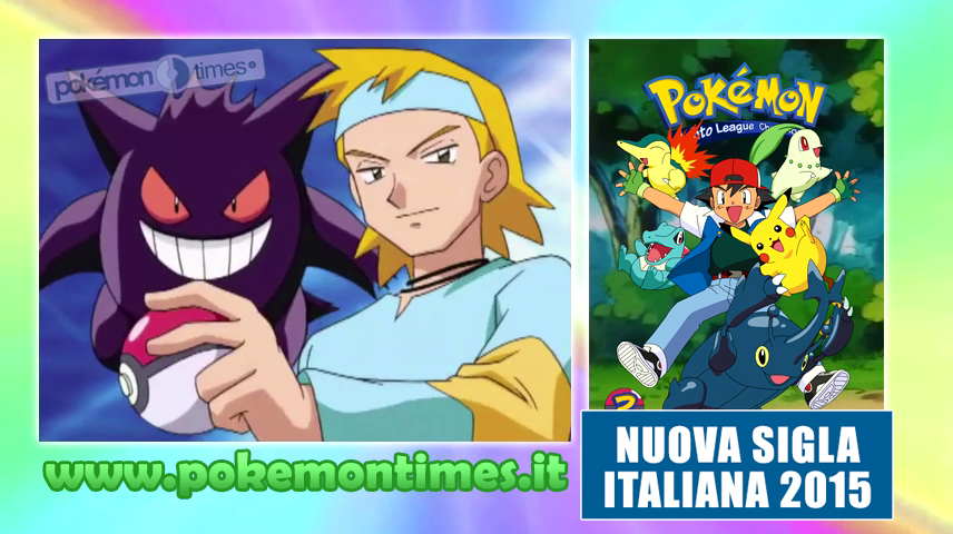 johto_league_champions_nuova_sigla_italiana_pokemontimes-it