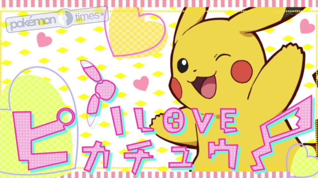 poketv_serie_xyz_I_love_Pikachu_img01_pokemontimes-it