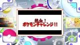 poketv_serie_xyz_img03_pokemontimes-it