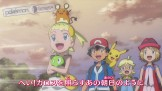 xyz_sigla_giapponese_img03_pokemontimes-it