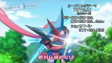 xyz_sigla_giapponese_img24_pokemontimes-it