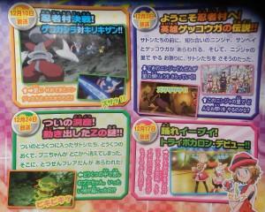 anticipazioni_episodi_dicembre_xyz_pokemontimes-it