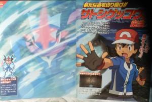 anticipazioni_episodio_xyz07_greninja_ash_pokemon_fan_img02_pokemontimes-it