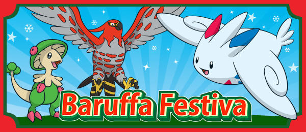 gara_online_baruffa_festiva_pokemontimes-it
