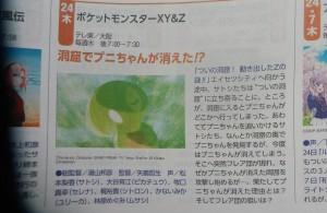 guida_tv_anticipazioni_episodio_xyz09_pokemontimes-it