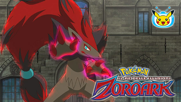 il_re_delle_illusioni_zoroark_streaming_pokemontimes-it