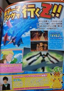pokemon_fan_anticipazioni_episodi_xyz_character_song_project_pokemontimes-it