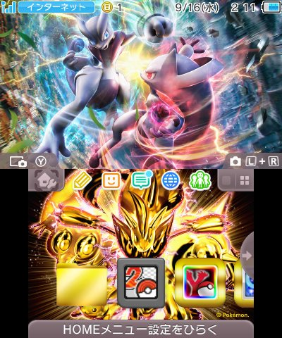 tema_3ds_megamewtwo_pokemontimes-it