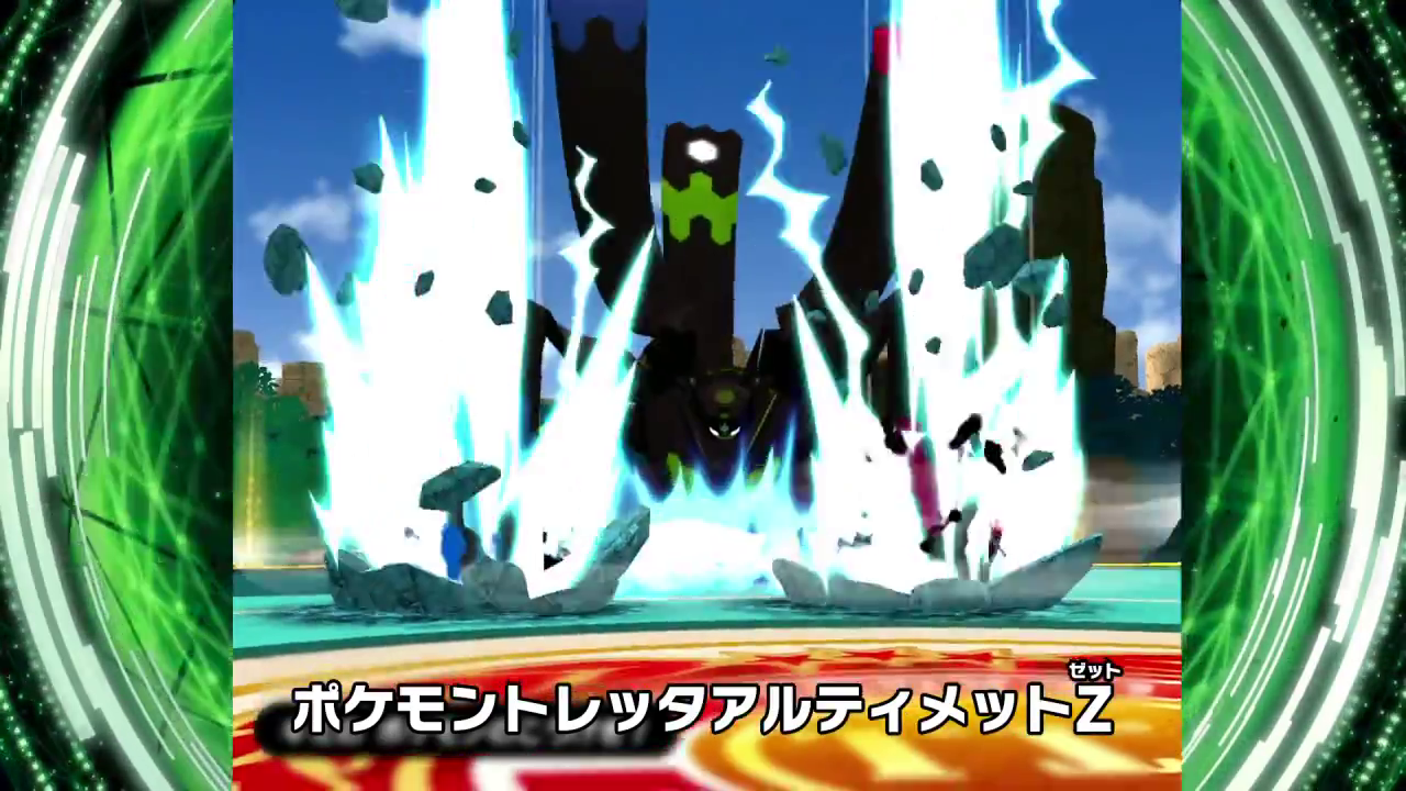 zygarde_perfetto_tretta_pokemontimes-it