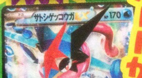 ash_greninja_EX_carta_promo_gcc_xy_pokemontimes-it