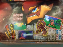 corocoro_dicembre_volcanion_film_pokemontimes-it