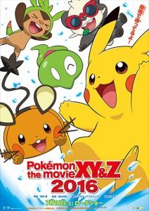locandina_cortometraggio_19_xy&z_zygarde_pokemontimes-it
