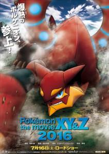 locandina_film_19_xy&z_volcanion_pokemontimes-it