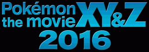 logo_provvisorio_film_xy&z_2016_pokemontimes-it