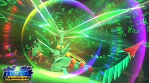 megasceptile_pokken_tournament_pokemontimes-it