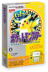 nintendo_2ds_edizione_speciale_giallo_pokemontimes-it