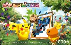 picross_carta_prepagata_pokemontimes-it