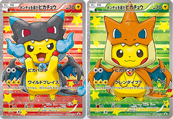pikachu_costume_poncho_mega_charizard_carte_promo_gcc_xy_pokemontimes-it