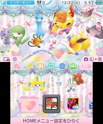 pokekyun_tema_home_3ds_pokemontimes-it