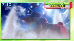 pokemon_movie_xy&z_2016_volcanion_trailer_img02_pokemontimes-it