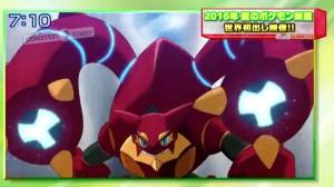 pokemon_movie_xy&z_2016_volcanion_trailer_img03_pokemontimes-it