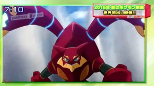 pokemon_movie_xy&z_2016_volcanion_trailer_img04_pokemontimes-it