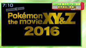 pokemon_movie_xy&z_2016_volcanion_trailer_img05_pokemontimes-it