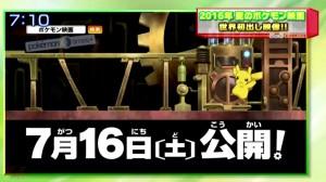 pokemon_movie_xy&z_2016_volcanion_trailer_img06_pokemontimes-it